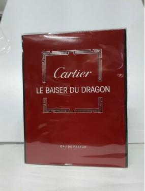 Cartier - Le Baiser du...