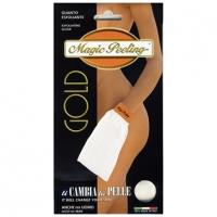 Magic Peeling Gold - Il guanto esfoliante che ti cambia la pelle